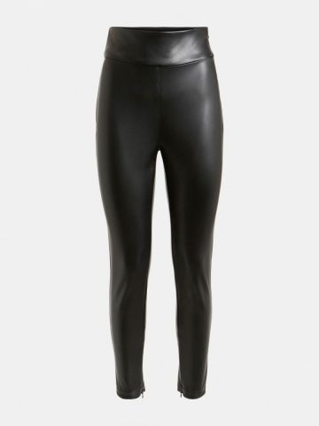 Faux leather leggings with zip detail